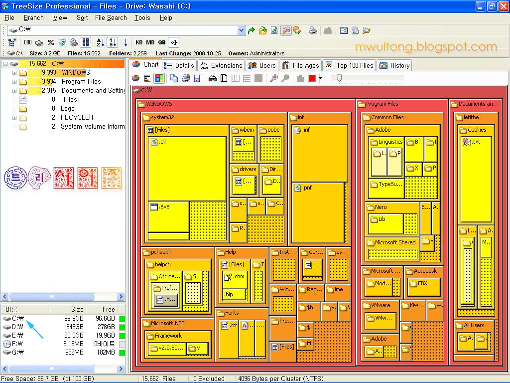 하드디스크 용량, 파일 갯수 보는 프로그램