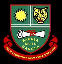 Ipgm Kampus Bahasa Melayu