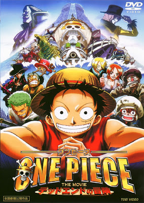 one piece movie 4 wallpaper download