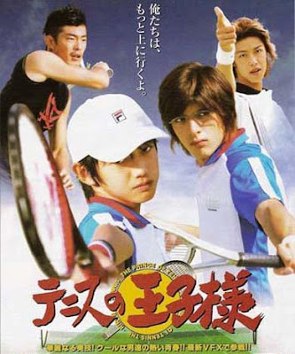pot - Prince of Tennis Live Action Movie [DVDRip]