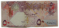 A fifty riyal note