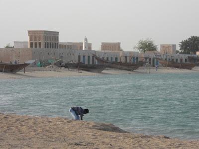 Al Wakra Beach