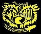 lambang Gayung Perang
