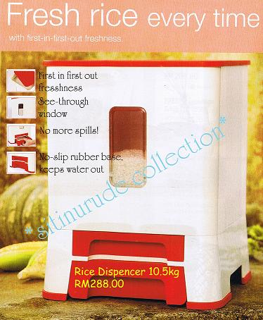 Rice Dispencer (1) 10.5kg