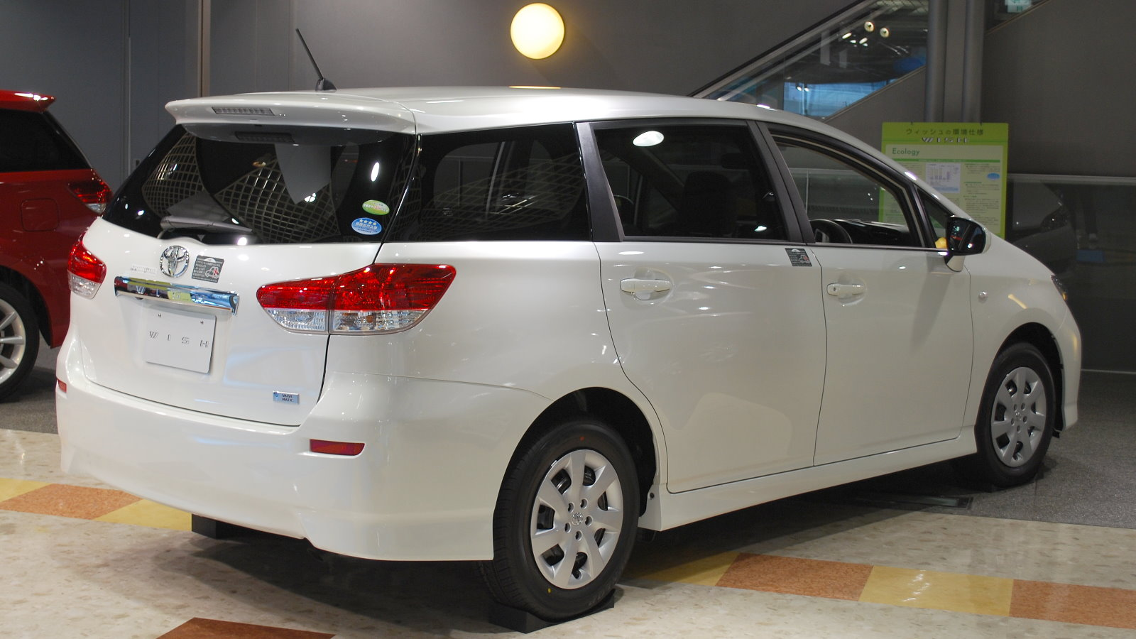 Toyota Wish Baru Pusat Mobil Cbu