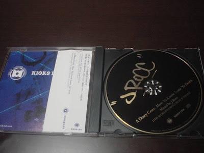DJ Kiyo - Creation Rockers