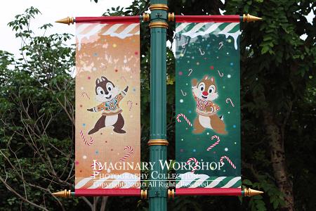 """[Hong Kong Disneyland] """"A Storybook Fantasy""""  HKDL+2010+%25E9%259B%25AA%25E4%25BA%25AE%25E8%2581%2596%25E8%25AA%2595+%25E5%25A6%2599%25E6%2583%25B3%25E7%25AB%25A5%25E8%25A9%25B1%25E5%259C%258B+%25E8%25BF%258E%25E6%25A8%2582%25E8%25B7%25AF+%25E6%2597%2597%25E5%25B9%259F+M"""