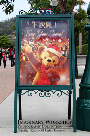 """[Hong Kong Disneyland] """"A Storybook Fantasy""""  HKDL+2010+%25E9%259B%25AA%25E4%25BA%25AE%25E8%2581%2596%25E8%25AA%2595+%25E5%25A6%2599%25E6%2583%25B3%25E7%25AB%25A5%25E8%25A9%25B1%25E5%259C%258B+%25E8%25BF%258E%25E6%25A8%2582%25E8%25B7%25AF+%25E5%2591%258A%25E7%25A4%25BA%25E6%259D%25BF+B"""