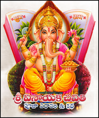 Devotinal / Hindu / Muslim / Cristians / mp3 songs: Sri Vinayaka ...