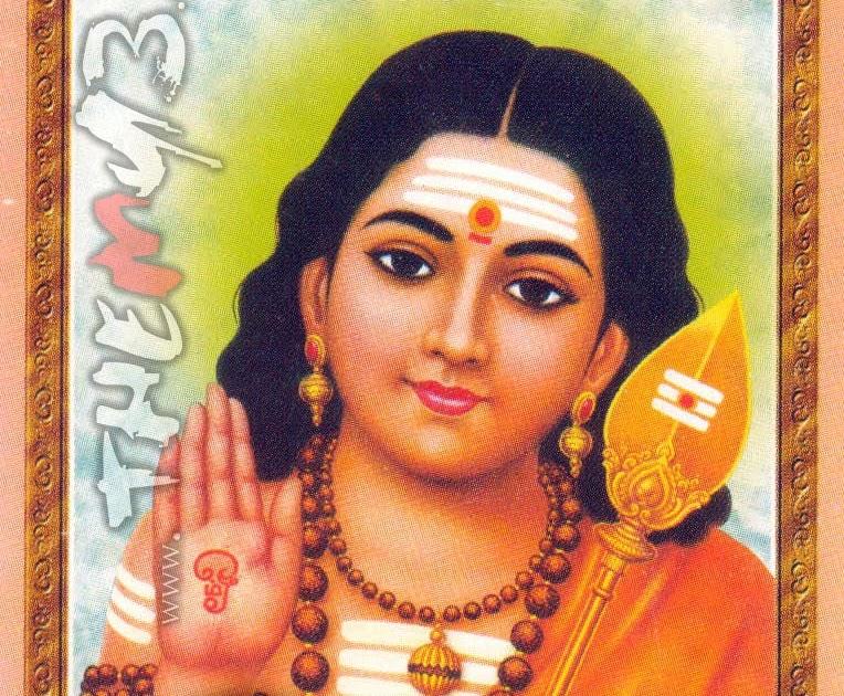 Download Jigiru Jigiru Song from Rajini Murugan