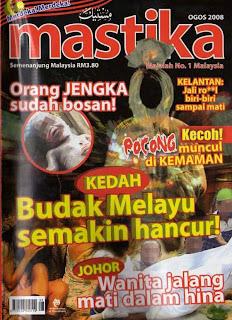 http://2.bp.blogspot.com/_5f6KA_8IKfQ/SJKkXNBBnEI/AAAAAAAAACU/5TEIBRbuEBo/s320/Mastika+(+Ogos+2008+)_Page_01.jpg