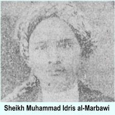 Syeikh al-Allamah Muhammad Idris al-Marbawi