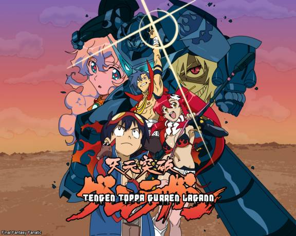 The great thread of Anime Tengen-Toppa-Gurren-Lagann
