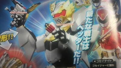 Tensou Sentai Goseiger GoseiKnight