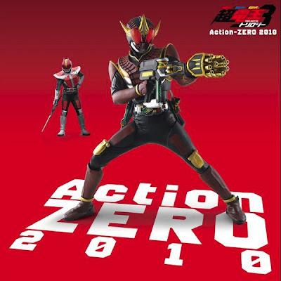 Yuuto Sakurai & Deneb - Action ZERO 2010 [Single]