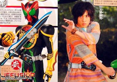 Kamen Rider OOO - Hino Eiji
