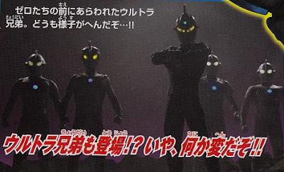 Fake Ultraman Brothers?