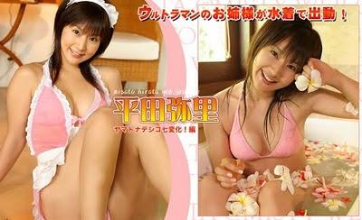 Misato Hirata - @misty no. 299