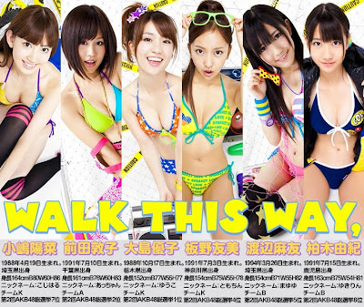 [VYJ] No.104 AKB48 - Walk This Way, AKB48