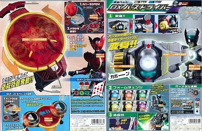 Kamen Rider OOO TaJaDoru and Birth