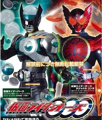Kamen Rider Birth and OOO TaJaDoru