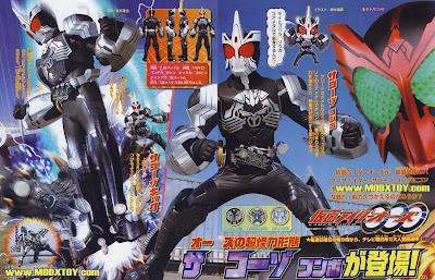 Kamen Rider OOO Sagozo Debut!