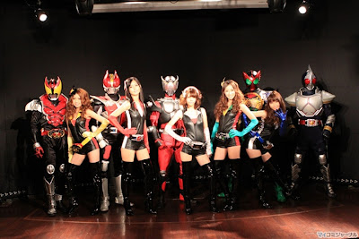 KAMEN RIDER GIRLS REVEALED!