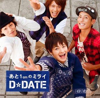 D☆DATE - Ato 1cm no Mirai [Single]