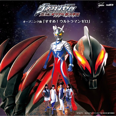voyager - Susume! Ultraman Zero [Single]