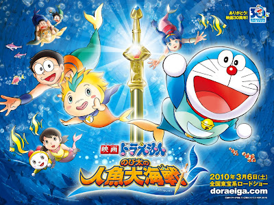 Doraemon 2010 Movie