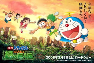 Doraemon 2008 Movie: Nobita and the Green Giant Legend