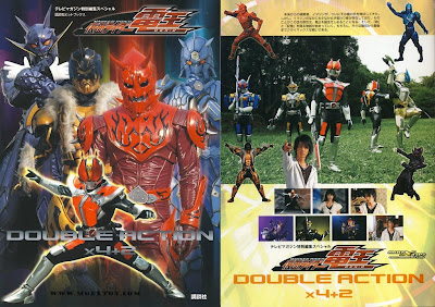 [SCANS] Kamen Rider Den-O: Double Action X4+2