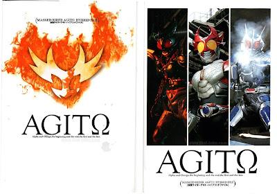 [SCANS] Kamen Rider Agito - Hybrid File
