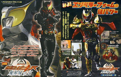 [SCANS] Kamen Rider Kiva Movie Photobook