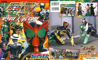 [SCANS] Kamen Rider Movie Wars CORE Photobook