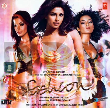 fashion in hindi