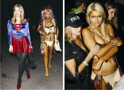 Baju Paris Hilton Melorot