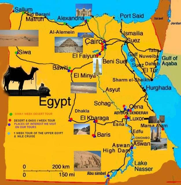 Egypt Mountains Map - Map of egypt mountains
