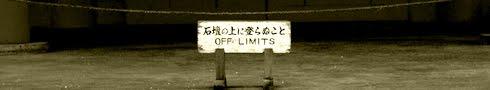 [img-offlimits.jpg]