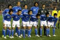 Gol de Japón a Camerún Japón 1 Camerún 0