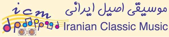iranianmusic