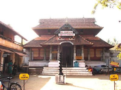 Tali Mahadeva Temple