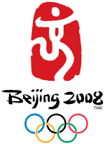 olympics cheth Beijing Olympics Medal Tally widget