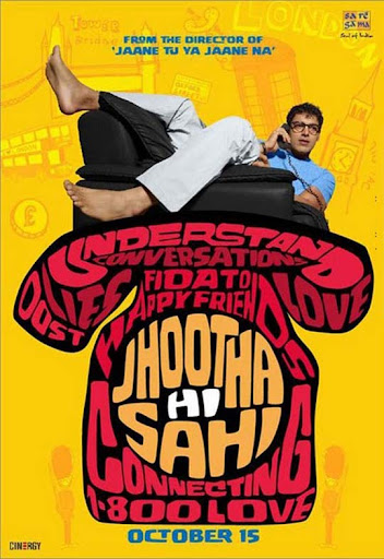 jhoothahisahi 30+ Creative Bollywood Movie Posters | Design Inspiration