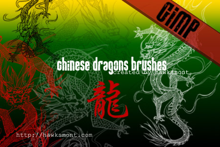chinese dragons gimp brushes by hawksmont 1500+ Free GIMP Brushes Packs for Download