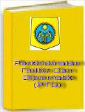 Posting Perkhidmatan Tadbir Dan Diplomatik (PTD)