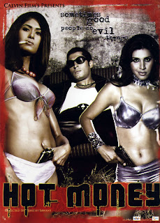 Hot Money – Bollywood Movie – 2006