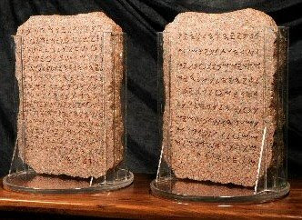 Merveilleux The Worldu0027s First Authentic Re Creation Of The Two Stone Tablets Of The Ten  Commandments ...