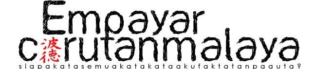 Empayar Carutan Malaya