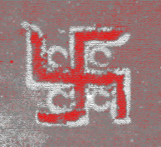 swastika graphic art